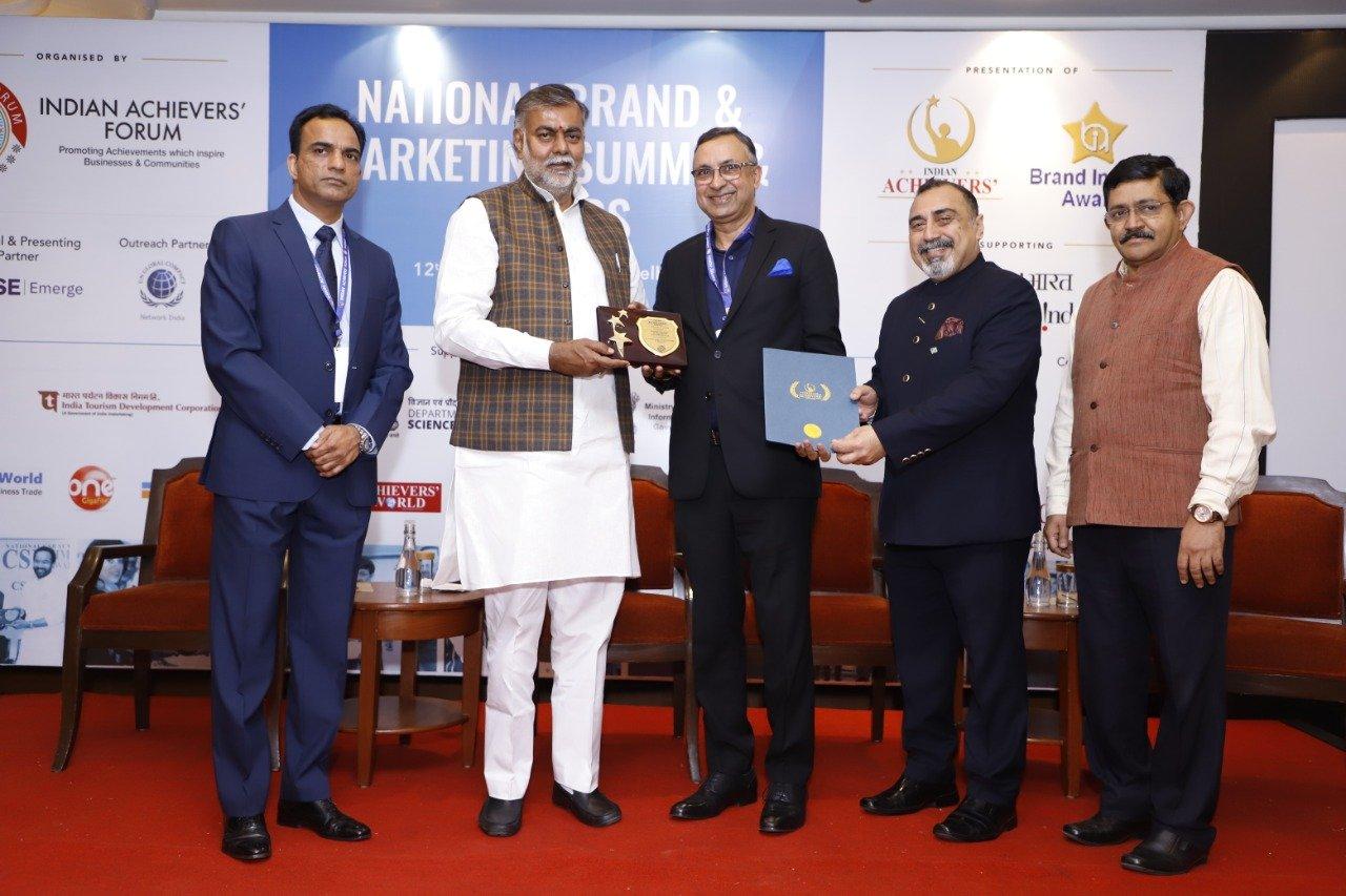 IAF award