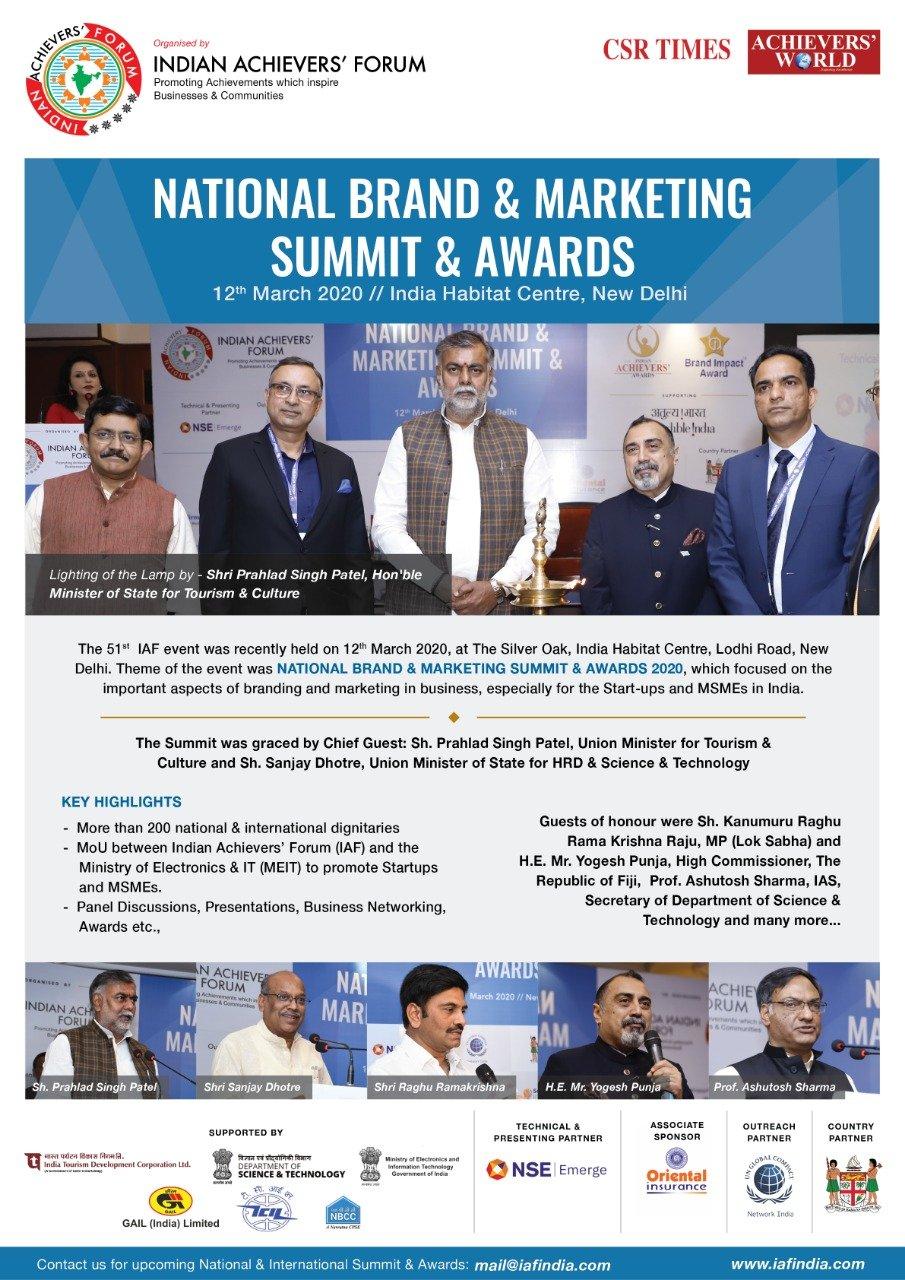 IAF summit award