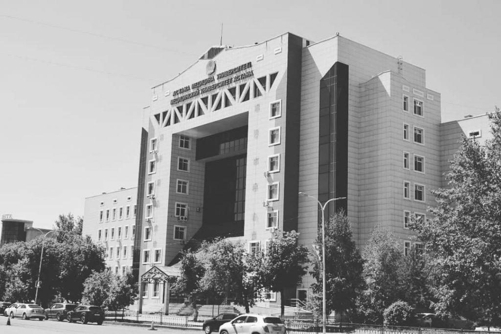 Astana medical univ